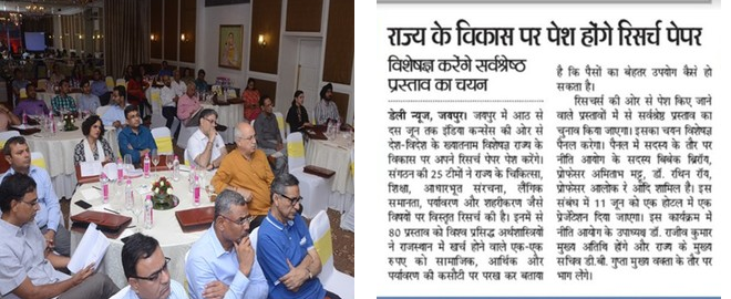 Left: Distinguished participants at Inaugural event. Right: Press communion on Rajasthan priorities events