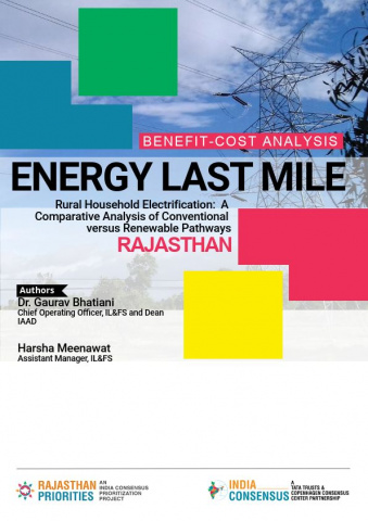 Energy Last Mile image