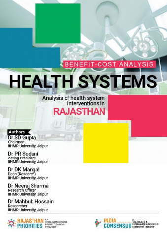 Health Systems image