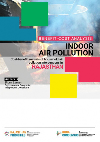 Indoor Air Pollution image