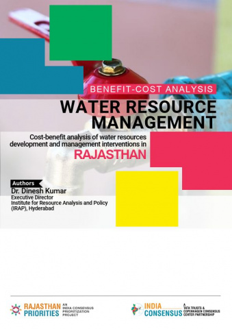 Water Resource Management  image