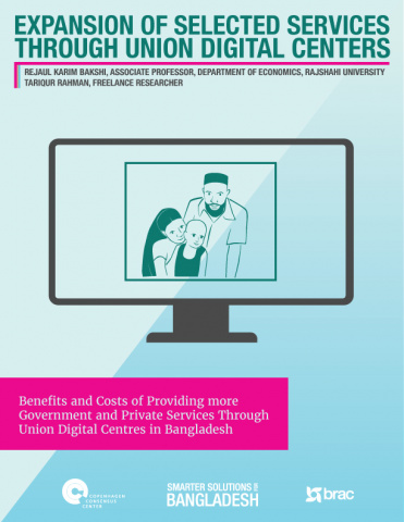Expansion of Selected Services through Union Digital Centers image