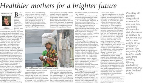 Healthier mothers for a brighter future image