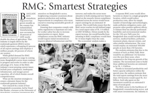 RMG: Smartest Strategies image