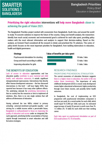 Education Policy Brief image