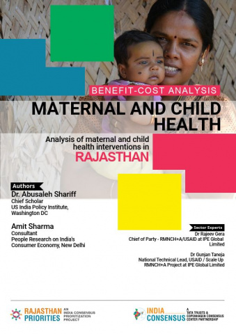 Maternal and Child Health image