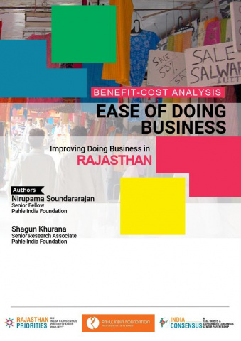 Ease of Doing Business image